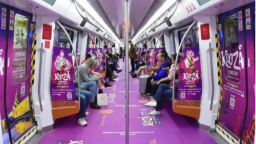深圳地铁列车广告