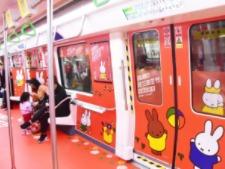 世界之窗深圳地铁广告案例