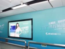 携程旅拍深圳地铁通道广告,在旅途,拍世界