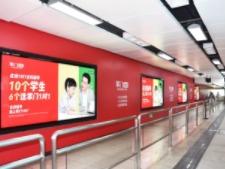 你的专属掌门,来到深圳地铁通道广告
