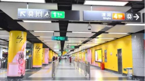 深圳地铁主题站厅广告