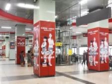 vipJR深圳地铁站厅广告