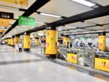 乐凯撒深圳地铁主题包站广告