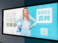 boss直聘刷屏深圳地铁广告