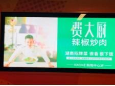 餐饮类深圳地铁灯箱广告