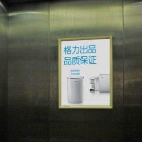 深圳电梯海报广告