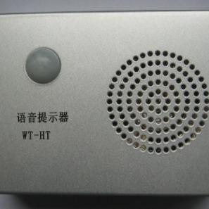 你知道做深圳地铁语音广告需要注意什么吗?