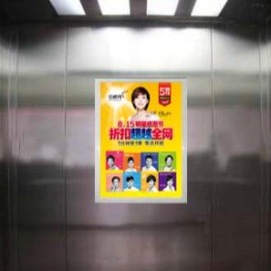 电梯广告的投放有哪些技巧?