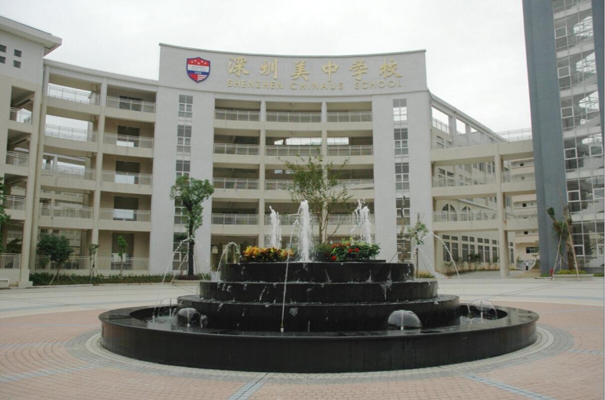 深圳美和中学深圳广播电台广告