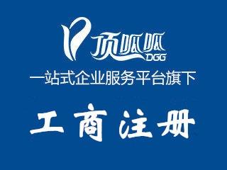 深圳交通广播广告案例