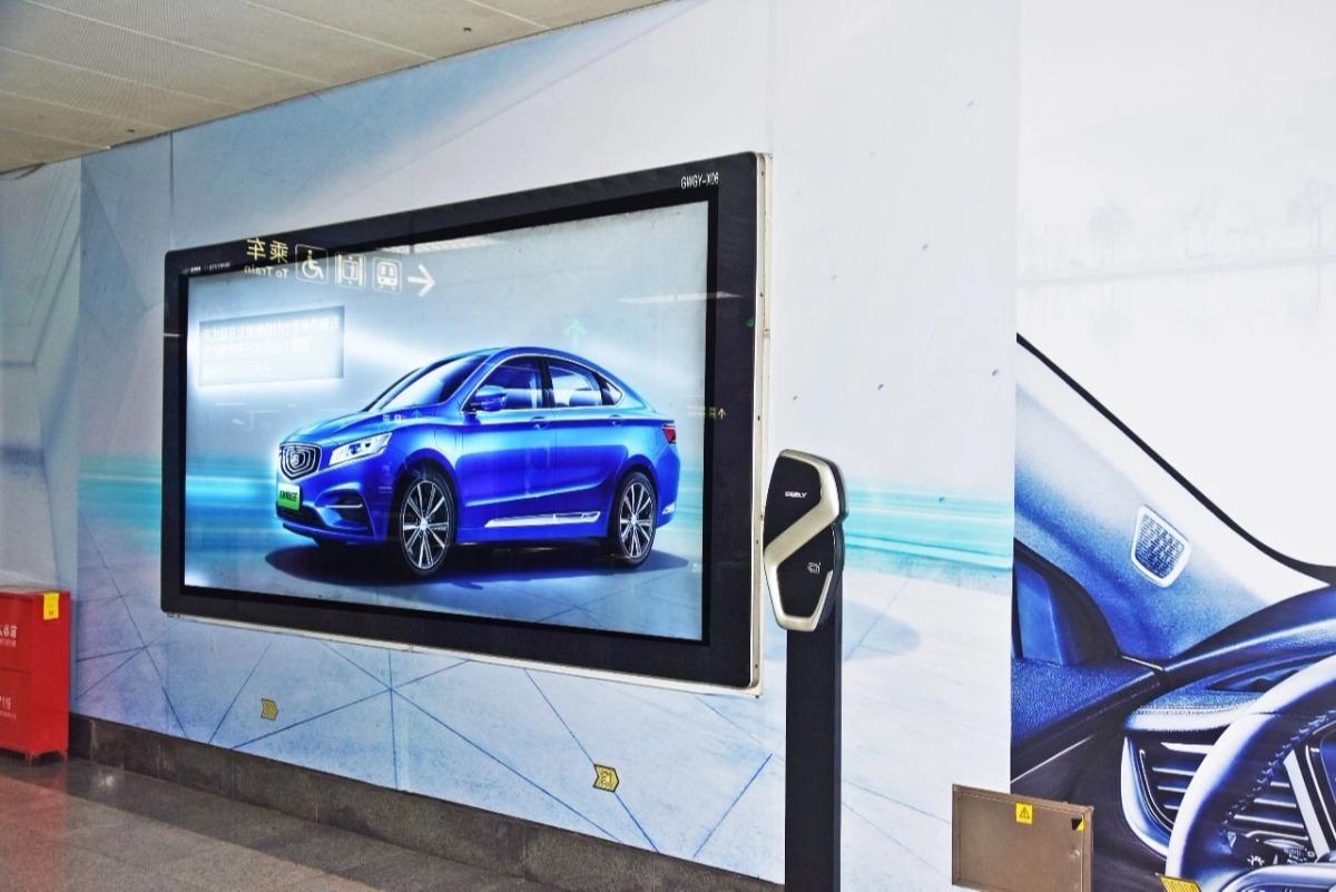 吉利汽车深圳地铁灯箱广告