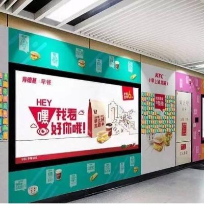 餐饮类深圳地铁广告