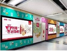 餐饮深圳地铁广告案例