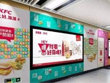 餐饮行业深圳地铁广告