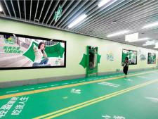 雪碧深圳地铁站厅广告