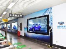吉利汽车深圳地铁站厅