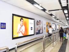 海澜之家深圳地铁通道广告