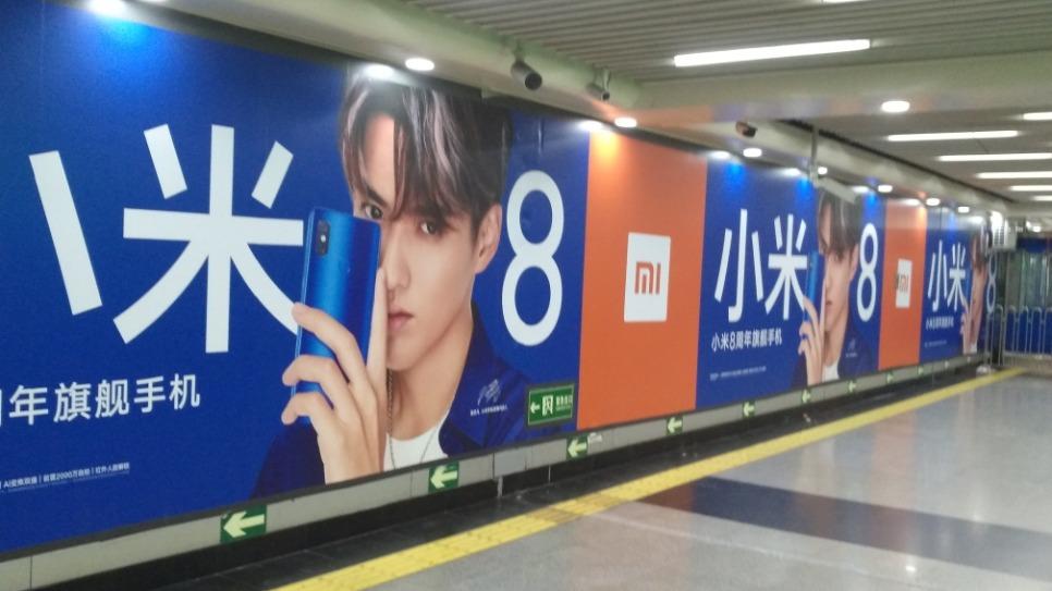 电子产品深圳地铁广告