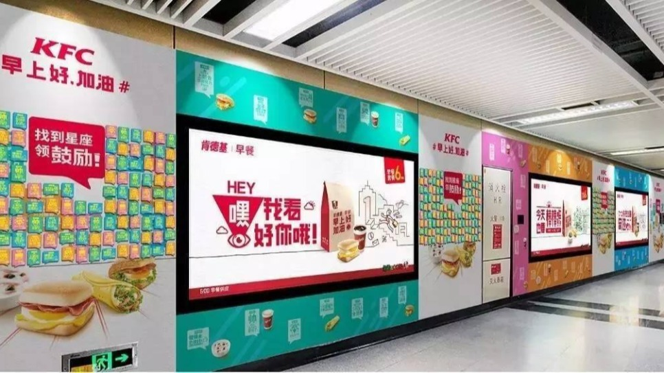 餐饮业深圳地铁广告