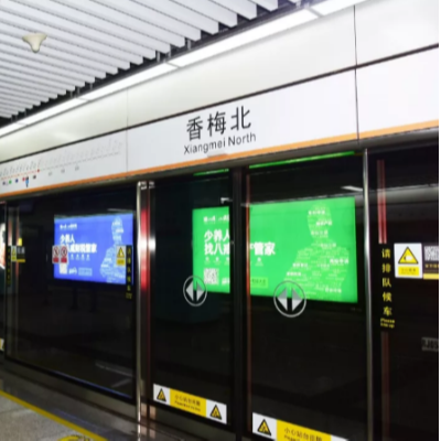 猪八戒网|刷屏深圳地铁广告