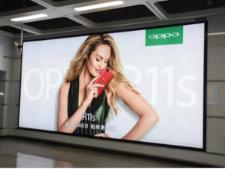 oppo深圳地铁广告