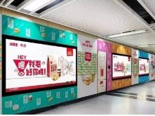 餐饮深圳地铁广告