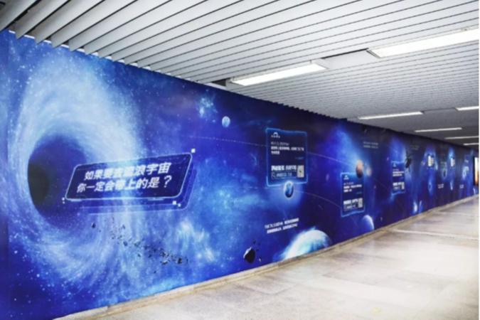 深圳地铁品牌墙广告