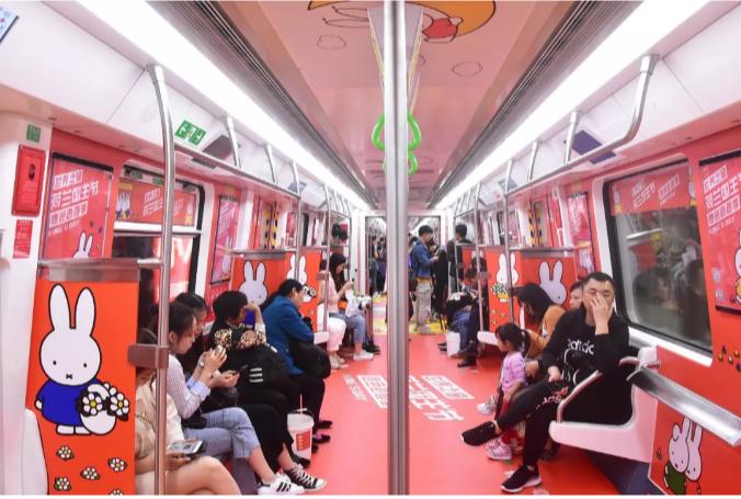 世界之窗深圳地铁列车广告