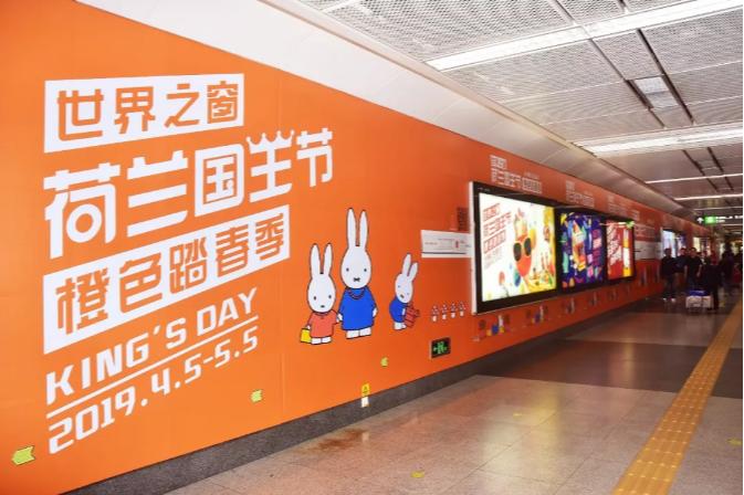 世界之窗深圳地铁主题站广告