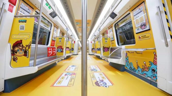 《不思议迷宫》深圳地铁广告专列开启了
