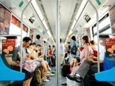 美轩月饼州深圳地铁车厢广告