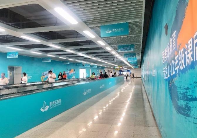 思考乐深圳地铁通道广告