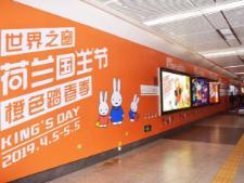 世界之窗深圳地铁主题站厅广告