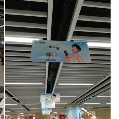 阿萨姆奶茶深圳地铁主题站厅广告