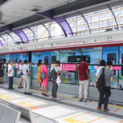 3D手游《崩坏3》,夏日主题深圳地铁广告休伯利安专列」开出了