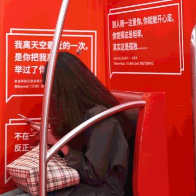 深圳地铁广告如何才能引起用户共鸣?