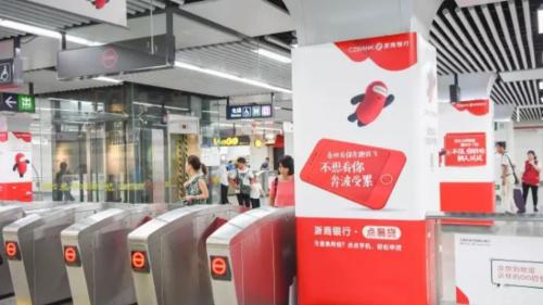 深圳地铁主题展厅广告
