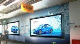 深圳地铁广告