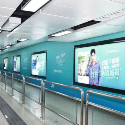 携程旅拍深圳地铁广告,在旅途,拍世界