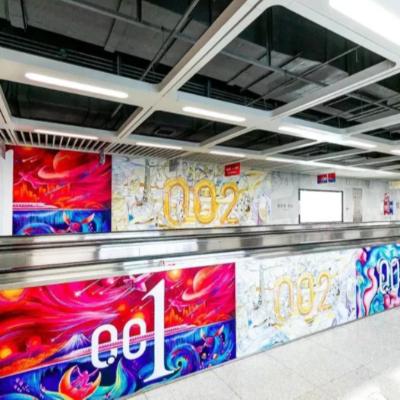深圳地铁11号线投放安全套广告被投诉:岡本地铁广告被撤