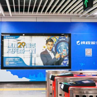 携程20周年,深圳地铁广告掀起全民旅行轰趴