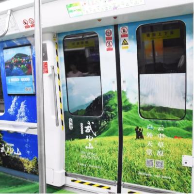 深圳地铁广告各广告形式介绍