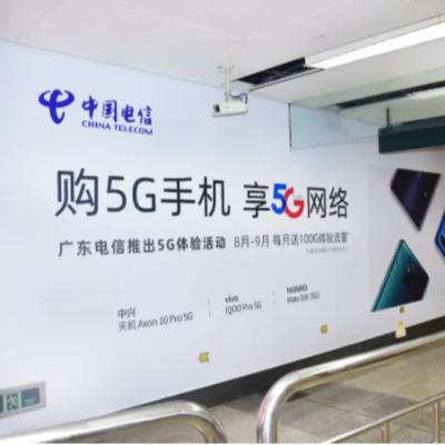 深圳地铁广告案例鉴赏,大剧院+宝安中心品牌海洋广告