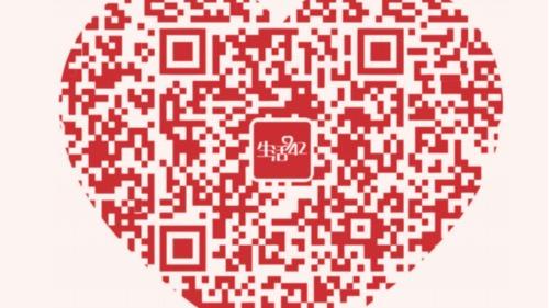 深圳生活频率640