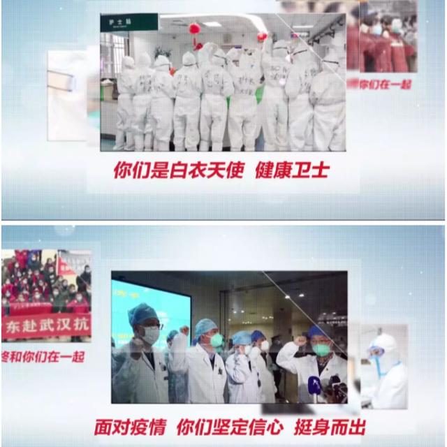 万众一心战疫情,中央广播电视总台推出多支公益广告片