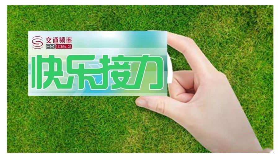 深圳交通广播广告方案