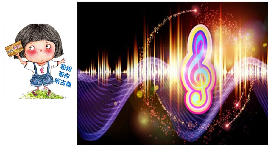 深圳音乐广播广告方案