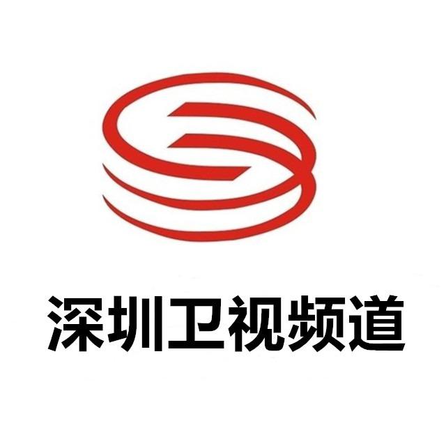 深圳卫视广告