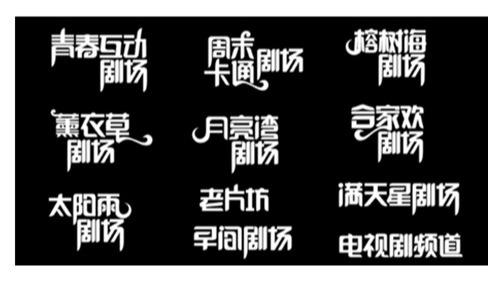 深圳电视剧频道500
