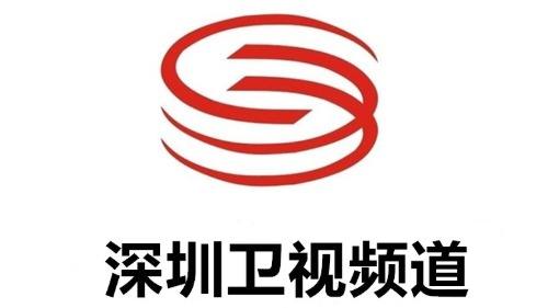 深圳卫视640